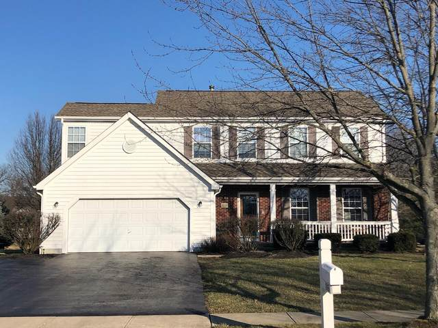 1116 Gwyndale Drive, New Albany, OH 43054 (MLS #221005722) :: RE/MAX ONE