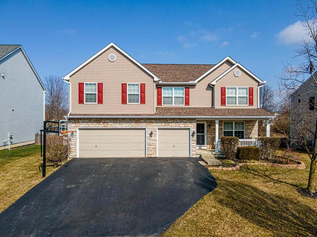 1570 Sapphire Drive, Grove City, OH 43123 (MLS #221006125) :: RE/MAX ONE