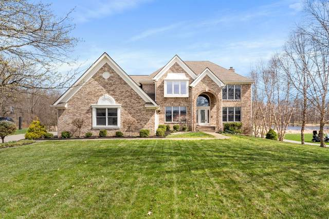 7950 Soft Rush Drive, Westerville, OH 43082 (MLS #221007804) :: Greg & Desiree Goodrich | Brokered by Exp