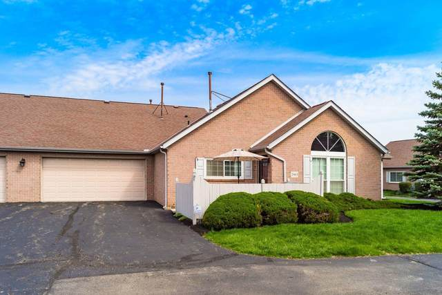 2463 Meadow Glade Drive, Hilliard, OH 43026 (MLS #221009745) :: MORE Ohio