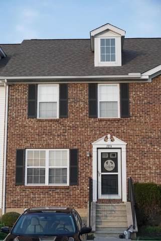 1074 Shady Lake Drive, Columbus, OH 43228 (MLS #221010171) :: Core Ohio Realty Advisors