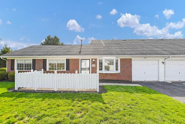 4440 Harrods Street, Groveport, OH 43125 (MLS #221010221) :: Greg & Desiree Goodrich | Brokered by Exp