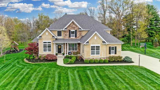 7201 Hoover Reserve Court N, Westerville, OH 43081 (MLS #221011498) :: RE/MAX Metro Plus