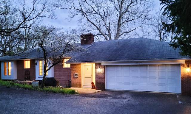 2557 Charing Road, Columbus, OH 43221 (MLS #221011574) :: Jamie Maze Real Estate Group