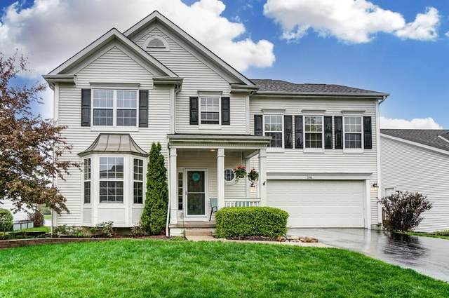 594 Deer Trail, Westerville, OH 43082 (MLS #221013214) :: Exp Realty