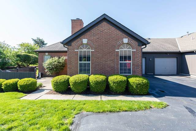 2544 Trotterslane Drive, Columbus, OH 43235 (MLS #221014043) :: The Raines Group