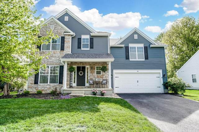 88 Gibson Place, Westerville, OH 43081 (MLS #221014558) :: LifePoint Real Estate