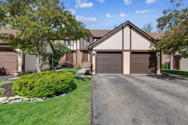5029 Marden Court, Columbus, OH 43230 (MLS #221014799) :: Jamie Maze Real Estate Group
