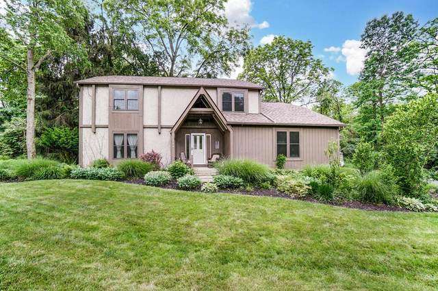 239 Alumwood Drive, Westerville, OH 43081 (MLS #221017142) :: Exp Realty