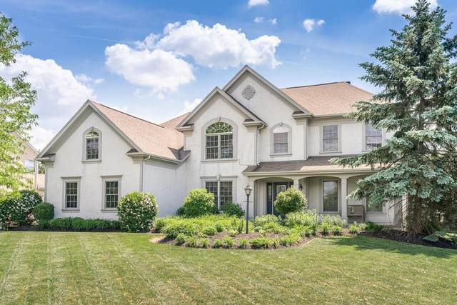 6464 Spinnaker Drive, Lewis Center, OH 43035 (MLS #221017404) :: ERA Real Solutions Realty