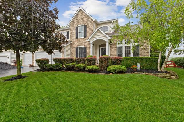 7358 Fairfield Lakes Drive, Powell, OH 43065 (MLS #221017793) :: The Tobias Real Estate Group