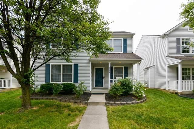 8274 Altair Street, Columbus, OH 43240 (MLS #221018578) :: The Tobias Real Estate Group