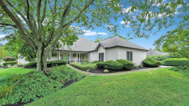 654 Laurel Ridge Drive, Gahanna, OH 43230 (MLS #221023947) :: Berkshire Hathaway HomeServices Crager Tobin Real Estate