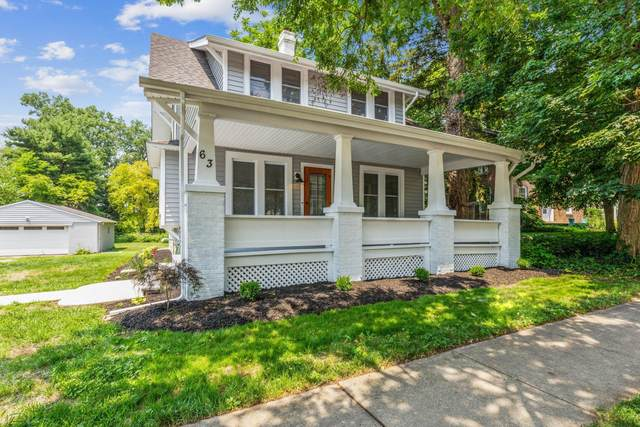 63 N West Street, Westerville, OH 43081 (MLS #221025096) :: RE/MAX ONE