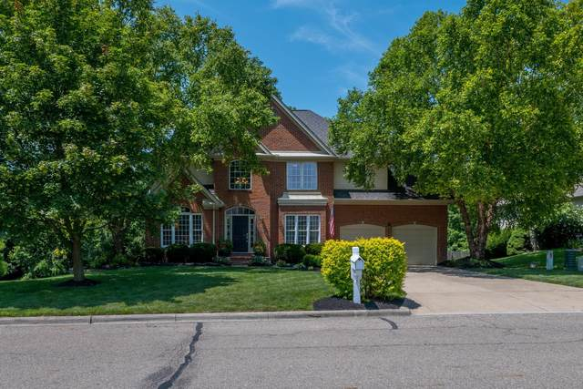 5830 Highland Hills Drive, Westerville, OH 43082 (MLS #221027757) :: Shannon Grimm & Partners Team