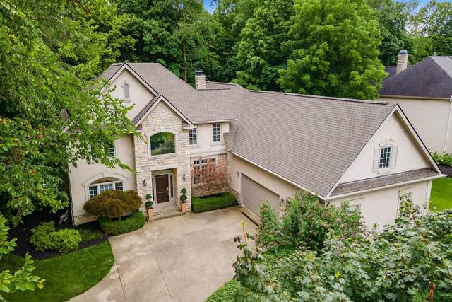 5187 Canterbury Drive, Powell, OH 43065 (MLS #221027900) :: Signature Real Estate