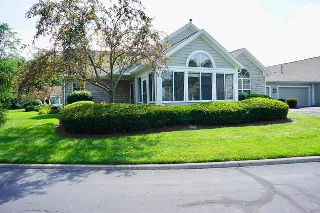 305 Park Woods Lane, Powell, OH 43065 (MLS #221028087) :: Sam Miller Team