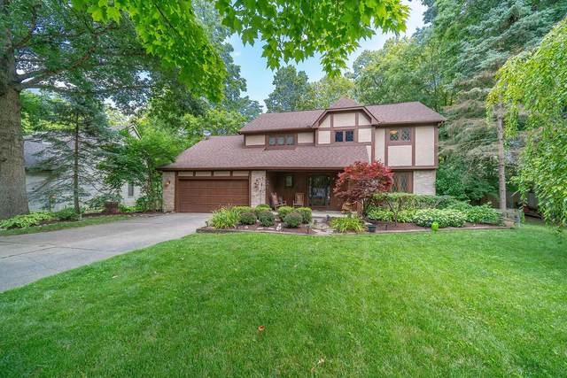 438 S Spring Road, Westerville, OH 43081 (MLS #221028440) :: Exp Realty