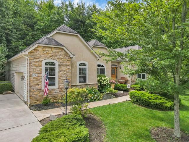 171 Lexington Woods Drive, Granville, OH 43023 (MLS #221030387) :: Greg & Desiree Goodrich | Brokered by Exp