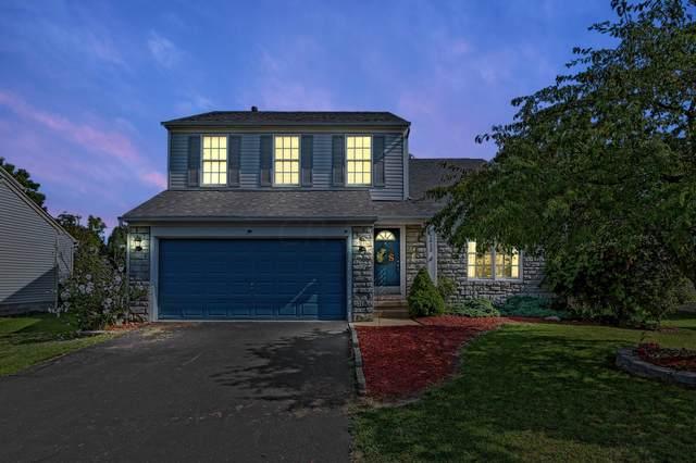 2613 Fernwood Avenue, Lancaster, OH 43130 (MLS #221031301) :: Exp Realty
