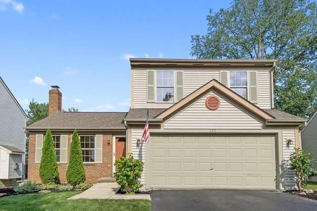 455 Bent Tree Drive, Marysville, OH 43040 (MLS #221031793) :: Millennium Group