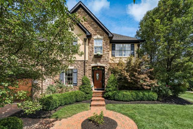 4607 Hirth Hill Road E, Grove City, OH 43123 (MLS #221032393) :: Exp Realty