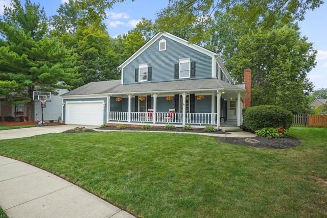 1459 Buck Trail Lane, Worthington, OH 43085 (MLS #221032554) :: Exp Realty