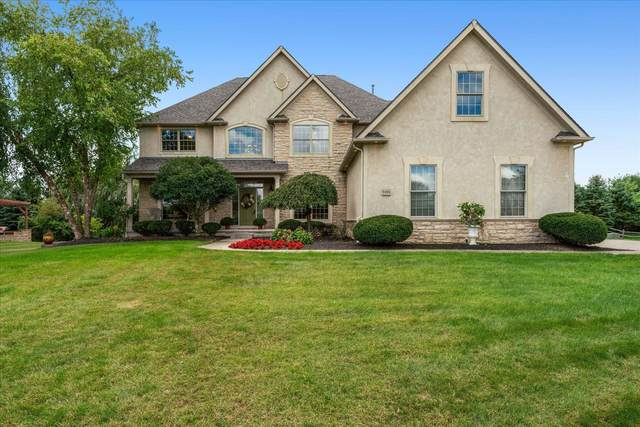 9496 Emerson Drive, Powell, OH 43065 (MLS #221035533) :: Signature Real Estate