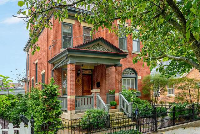 857 City Park Avenue, Columbus, OH 43206 (MLS #221036767) :: Berkshire Hathaway HomeServices Crager Tobin Real Estate