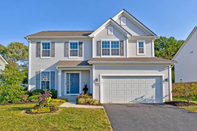 3134 Green Line Way, Columbus, OH 43231 (MLS #221037199) :: Signature Real Estate
