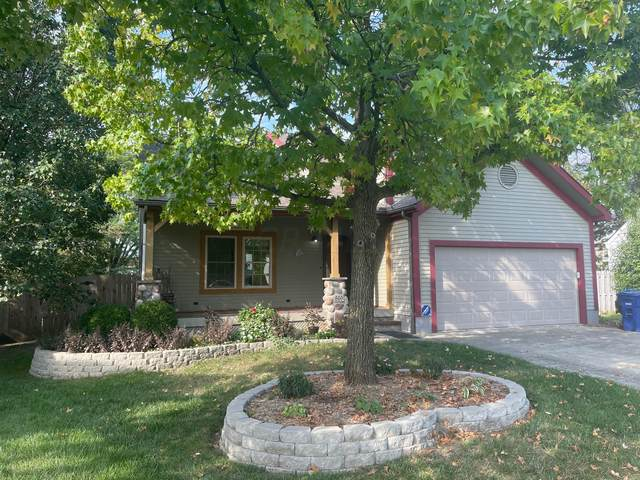 869 Chesterview Court, Galloway, OH 43119 (MLS #221037366) :: RE/MAX ONE