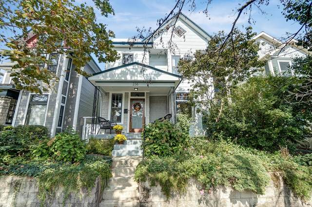 236 W 2nd Avenue, Columbus, OH 43201 (MLS #221037862) :: Exp Realty