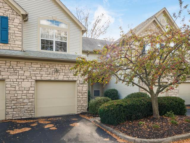 5527 Village Crossing, Hilliard, OH 43026 (MLS #221040986) :: Signature Real Estate