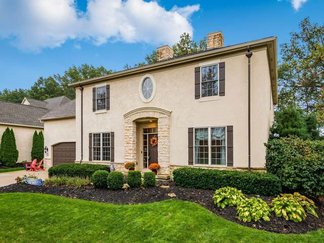 4290 Village Club Drive, Powell, OH 43065 (MLS #221041272) :: RE/MAX ONE