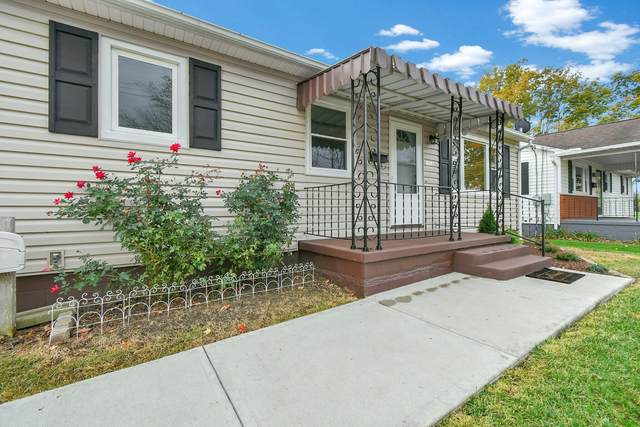 1718 Beacon Street, Lancaster, OH 43130 (MLS #221041645) :: Berkshire Hathaway HomeServices Crager Tobin Real Estate