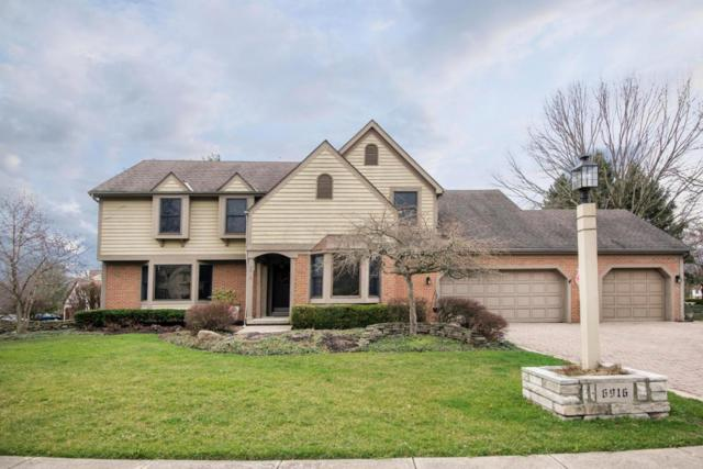 6916 Ravine Circle, Worthington, OH 43085 (MLS #218009835) :: Exp Realty