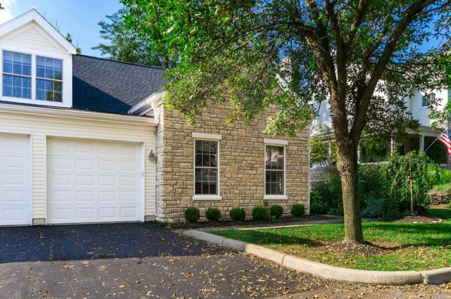 501 Serenity Drive, Gahanna, OH 43230 (MLS #218035370) :: RE/MAX ONE