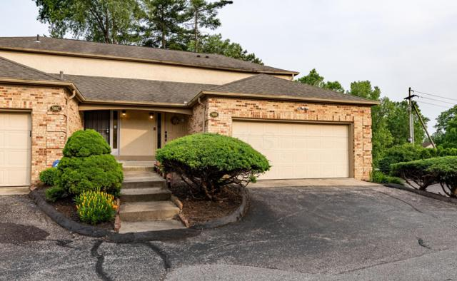 5800 Wendcliff Drive 5800B, Columbus, OH 43231 (MLS #219020868) :: ERA Real Solutions Realty