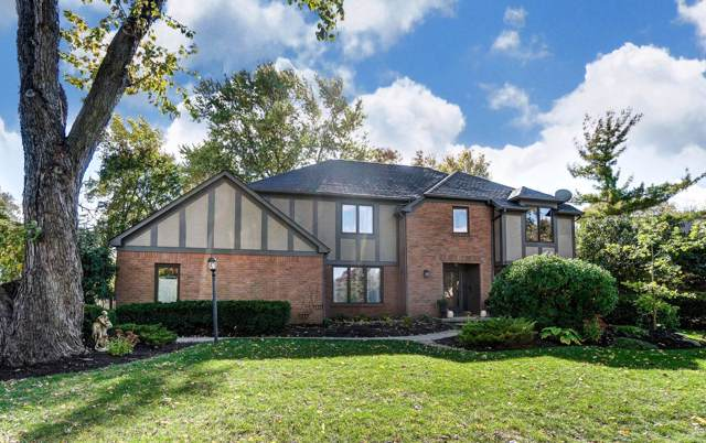 6871 Perry Drive, Worthington, OH 43085 (MLS #219040420) :: Shannon Grimm & Partners Team