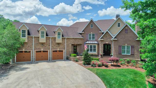 5295 N Park Drive, Zanesville, OH 43701 (MLS #220020690) :: Core Ohio Realty Advisors