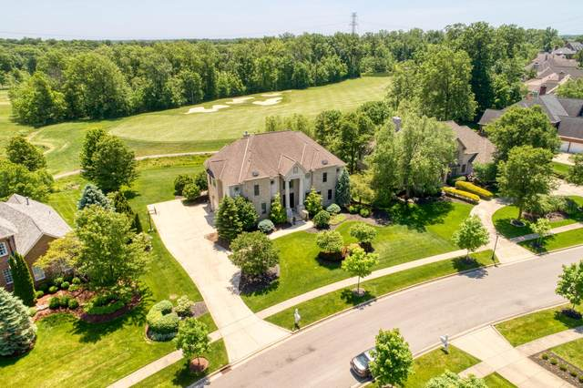 10293 Mackenzie Way, Dublin, OH 43017 (MLS #220026784) :: The Holden Agency
