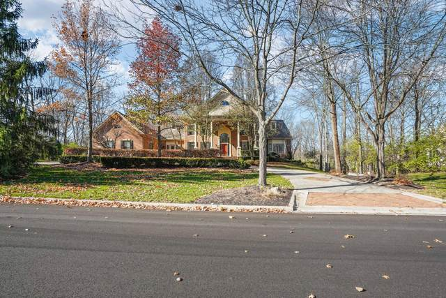 5236 Canterbury Drive, Powell, OH 43065 (MLS #220039904) :: Berkshire Hathaway HomeServices Crager Tobin Real Estate