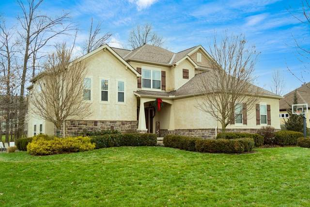 8586 Rutherford Estates Court, Powell, OH 43065 (MLS #220043552) :: Berkshire Hathaway HomeServices Crager Tobin Real Estate