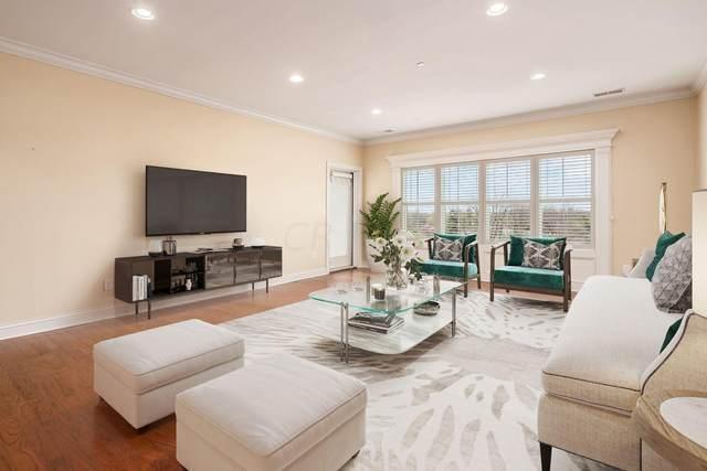 3175 Tremont Road #501, Columbus, OH 43221 (MLS #221008834) :: Signature Real Estate