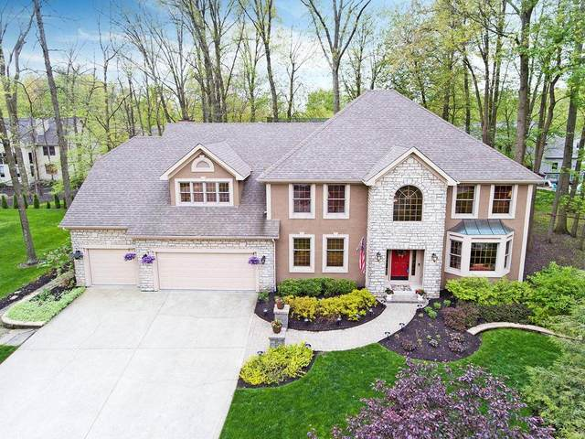 993 Inlet Court, Westerville, OH 43082 (MLS #221011714) :: Greg & Desiree Goodrich | Brokered by Exp
