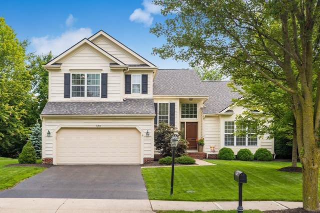 532 Salisbury Drive, Powell, OH 43065 (MLS #221032355) :: Exp Realty