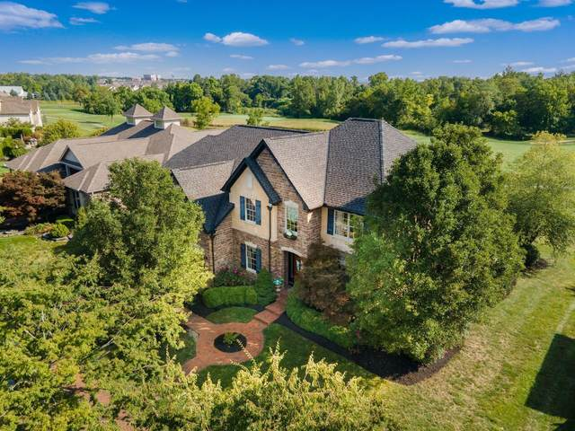 4607 Hirth Hill Road E, Grove City, OH 43123 (MLS #221032393) :: 3 Degrees Realty