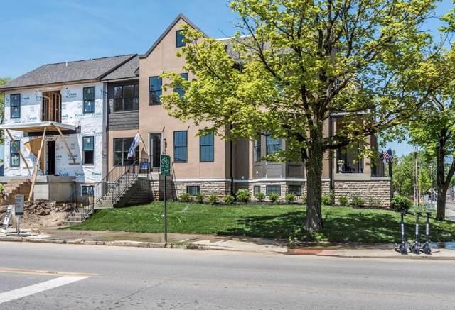 1086 Bryden Road #10, Columbus, OH 43205 (MLS #217033581) :: CARLETON REALTY
