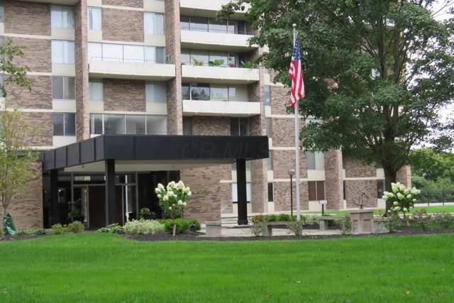 1000 Urlin Avenue #1611, Columbus, OH 43212 (MLS #219030309) :: RE/MAX Metro Plus