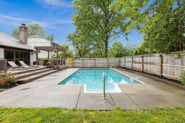 1120 Carousel Court, Westerville, OH 43081 (MLS #221018805) :: MORE Ohio